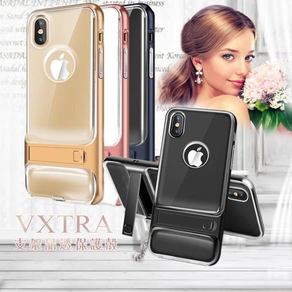 VXTRA iPhone Xs Max 6.5吋 晶透支架保護殼 手機殼(玫瑰金)