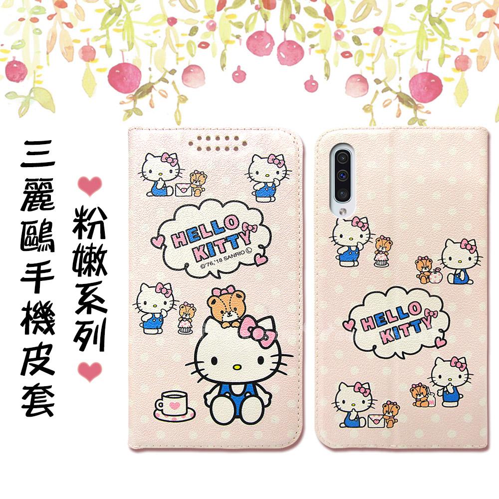 三麗鷗授權 Hello Kitty貓 三星 Samsung Galaxy A30s/A50s 共用款 粉嫩系列彩繪磁力皮套(小熊)