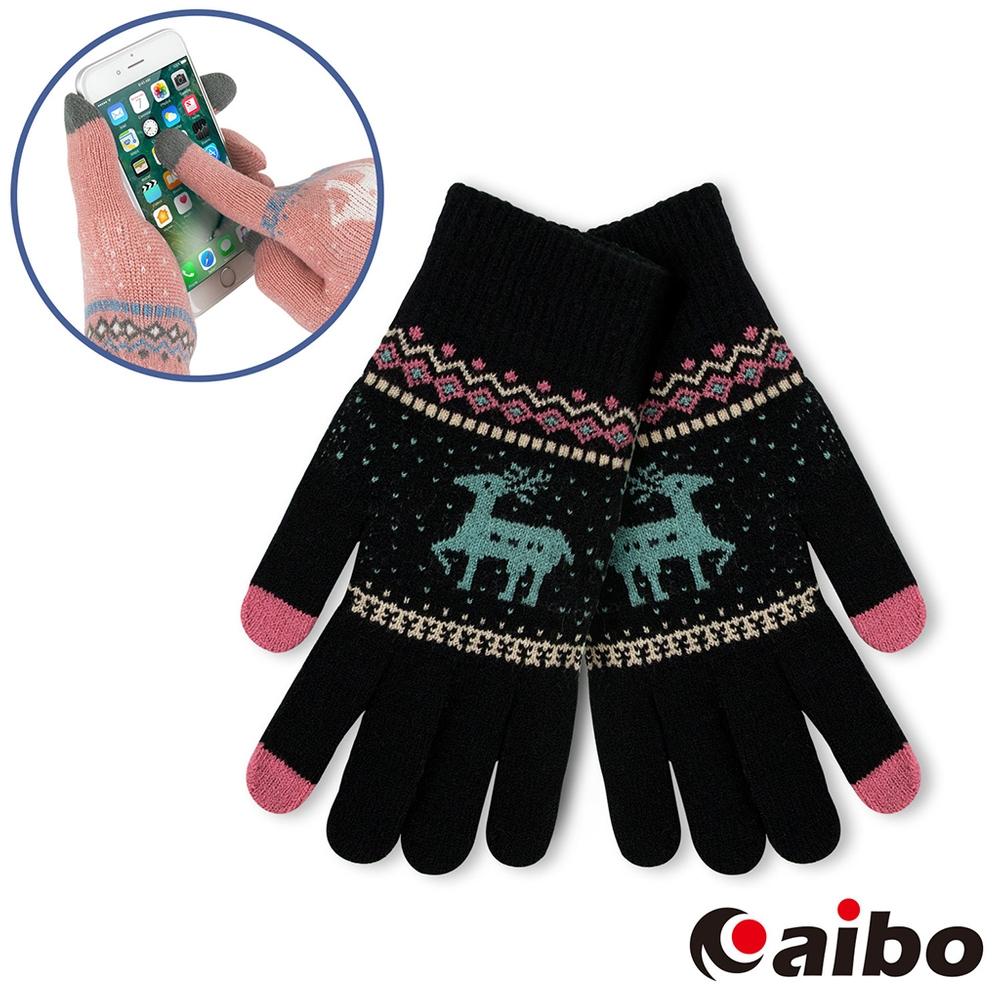 寒冬必備 麋鹿圖案針織觸控保暖手套-黑色