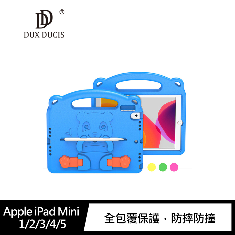 DUX DUCIS Apple iPad Mini 1/2/3/4/5 Panda EVA 保護套(綠色)