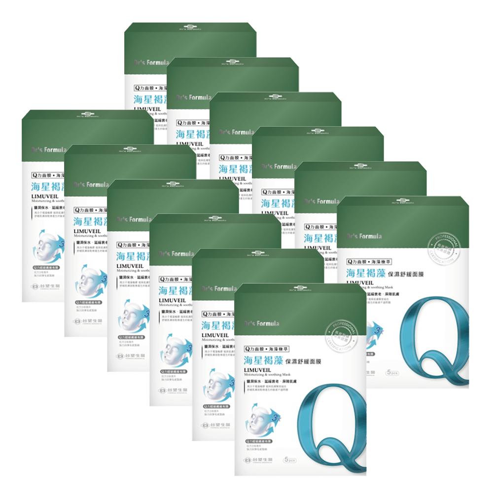 《台塑生醫》Dr's Formula海星褐藻保濕舒緩面膜(5片裝)*12盒入