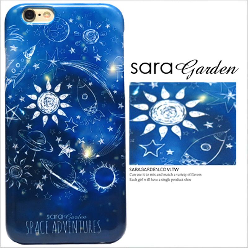 【Sara Garden】客製化 手機殼 蘋果 iPhone6 iphone6S i6 i6s 4.7吋 銀河宇宙 星球 火箭保護殼 硬殼