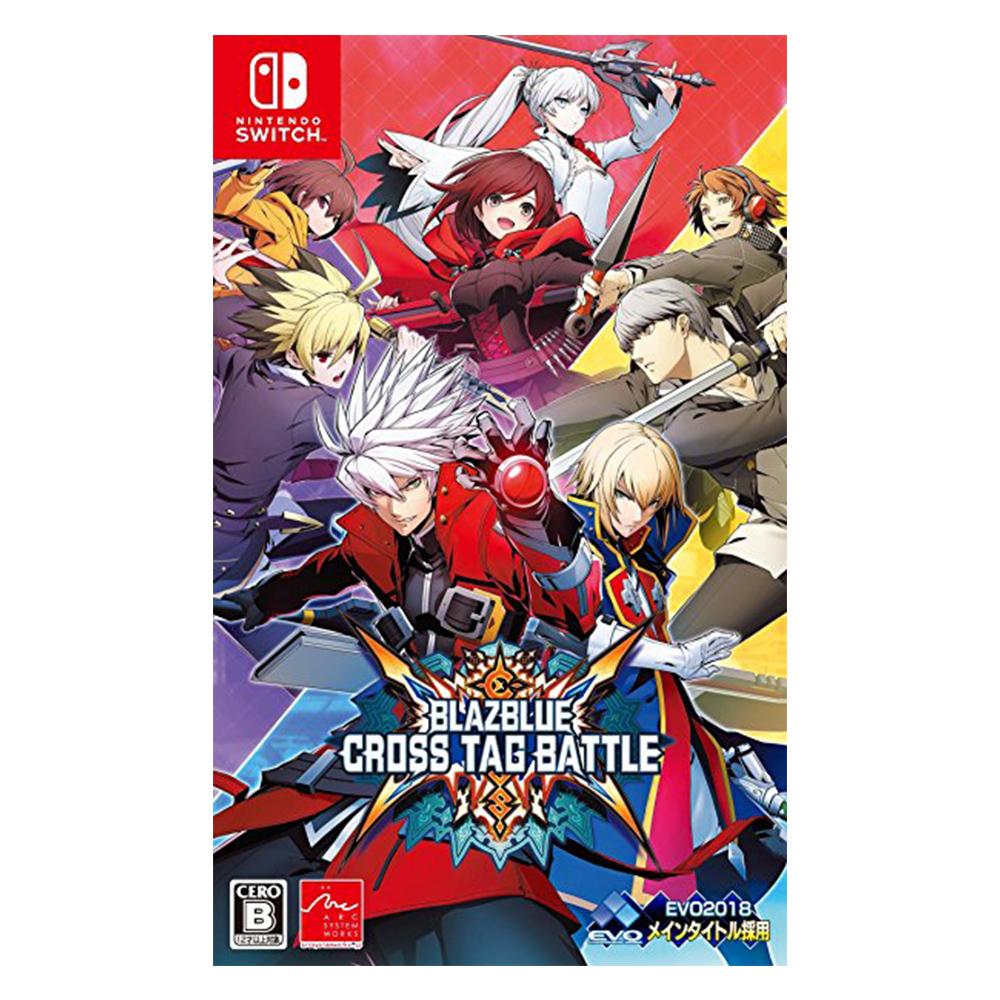 Nintendo Switch 蒼翼默示錄 Cross Tag Battle_亞版中英日版