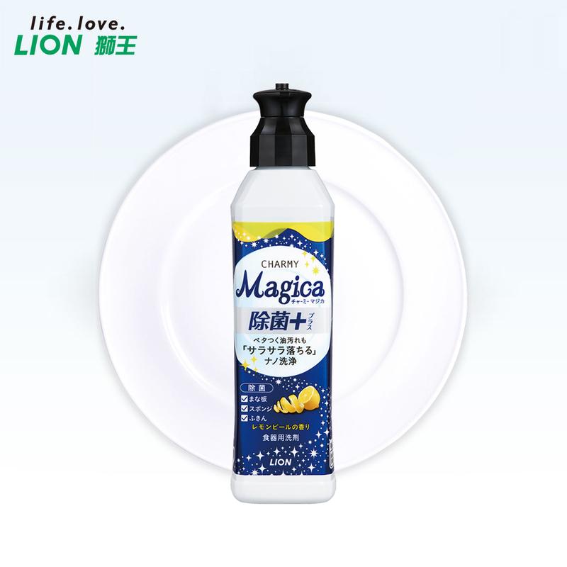 日本獅王Charmy Magica酵素濃縮洗潔精-除菌檸檬220mlX6