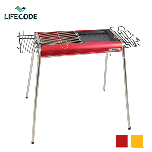 【LIFECODE】你會紅鋁合金烤肉架-二段高度(含烤盤+置物籃x2)-酒紅