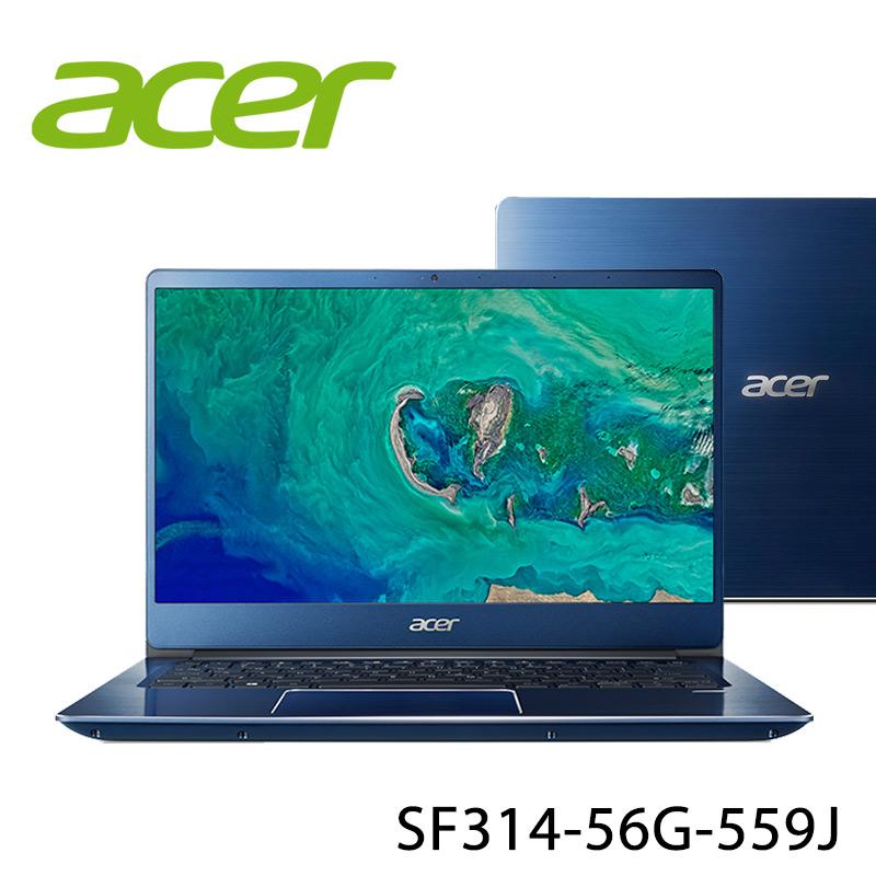 【ACER宏碁】SF314-56G-559J 藍 14吋 筆電-送無線鼠+電腦除塵刷(贈品隨機出貨)