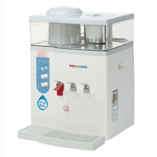【元山】微電腦蒸汽式冰溫熱開飲機 YS-9980DWIE