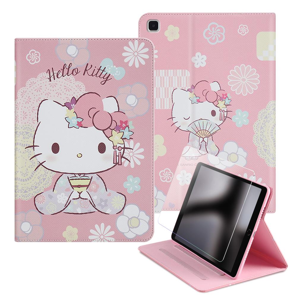 Hello Kitty凱蒂貓 Samsung Galaxy TabA7 10.4 2020 T505 和服精巧款平板保護皮套+9H玻璃貼