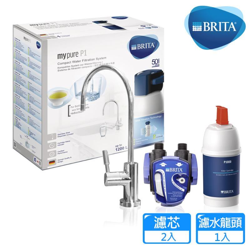 BRITA mypure P1 硬水軟化型櫥下濾水系統(共2芯)