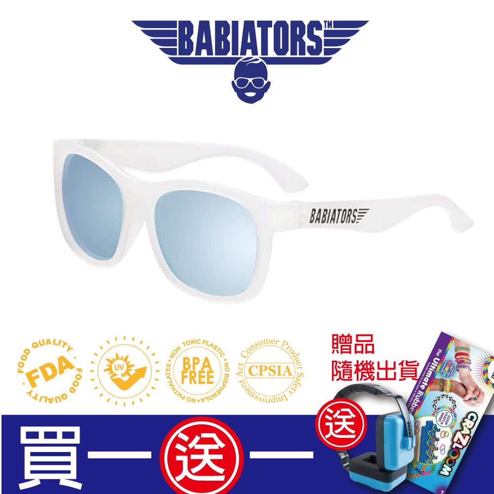 【美國Babiators】航海員系列嬰幼兒太陽眼鏡-藍色冰河 (偏光鏡片) 6-10歲