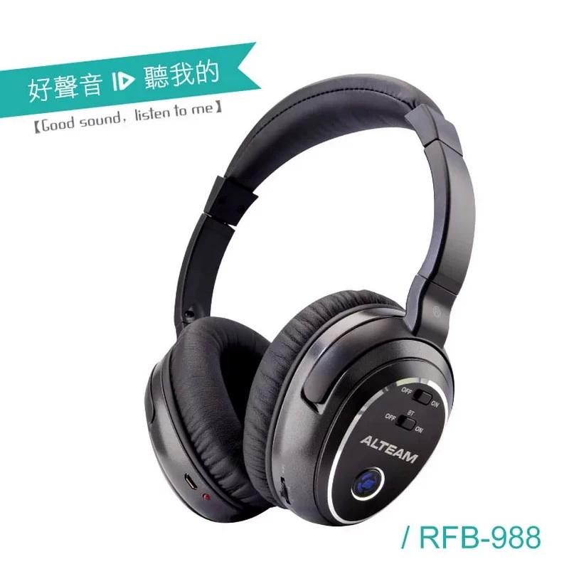 ALTEAM 我聽 RFB-988 重低音藍牙降噪耳機