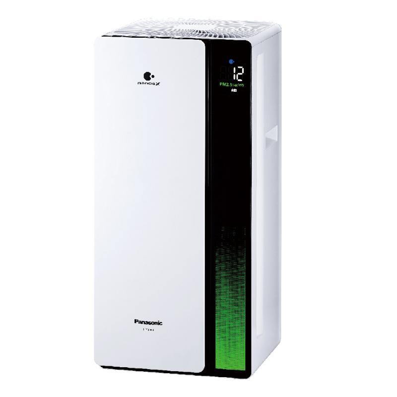 Panasonic nanoe X 清淨機  F-P50HH【現貨供應】