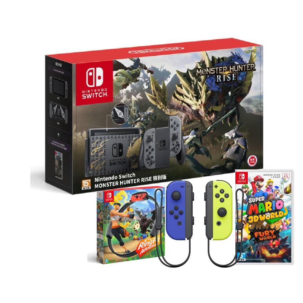 Nintendo Switch魔物獵人崛起特別式樣同捆機+超級瑪利歐3D世界+狂怒世界中文版+Joy-Con左右手控制器藍黃+健身環大冒險同捆組