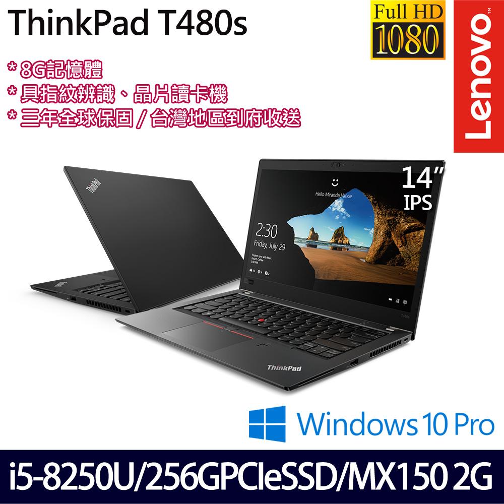 《Lenovo 聯想》T480s 20L7S1CA00(14吋FHD/i5-8250U/8G/256G PCIeSSD/MX150/Win10Pro/三年全球保