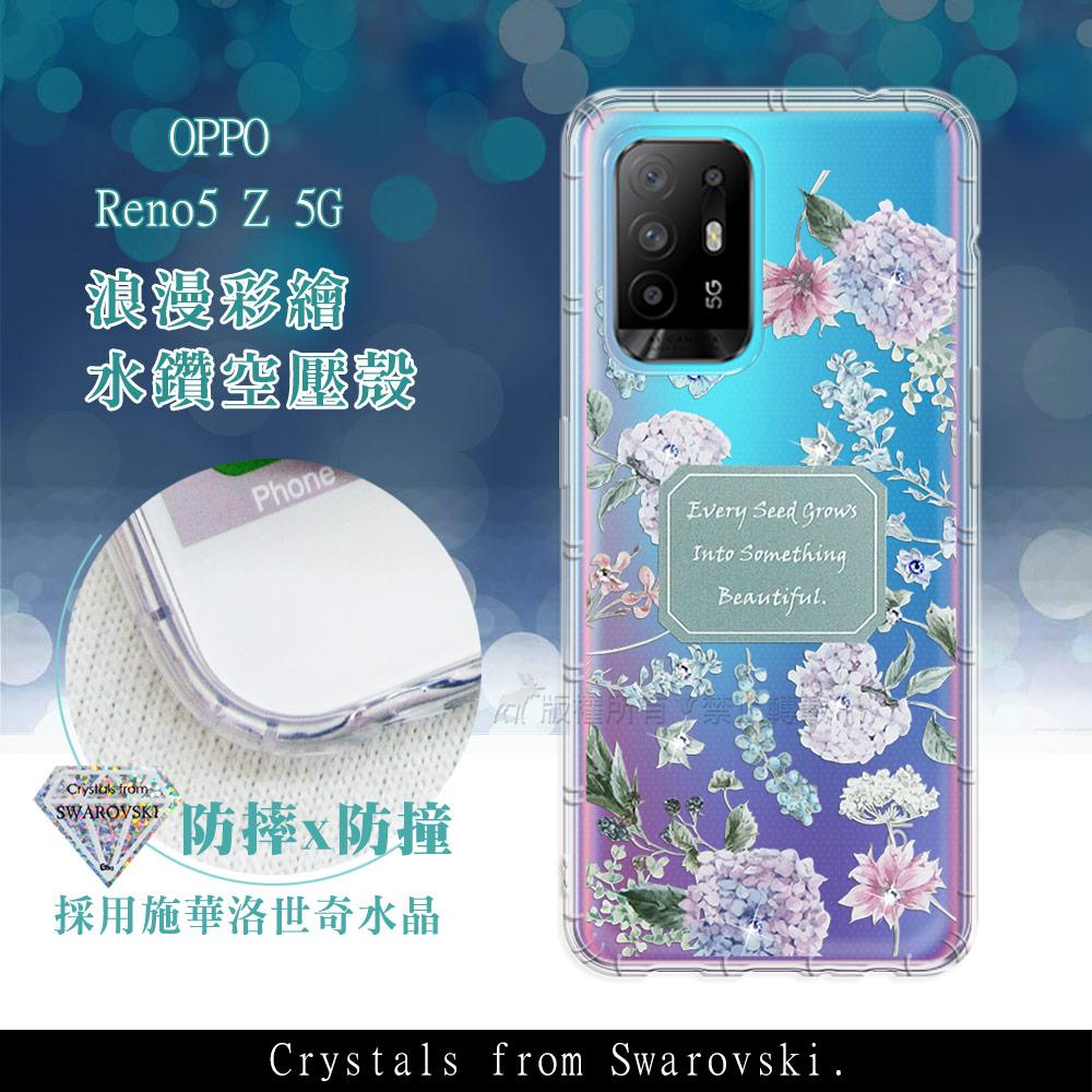 OPPO Reno5 Z 5G 浪漫彩繪 水鑽空壓氣墊手機殼(幸福時刻)