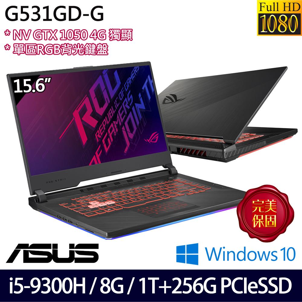 【硬碟升級】《ASUS 華碩》G531GD-G-0051C9300H(15.6吋FHD/i5-9300H/8G/1T+256G/GTX1050/Win10)