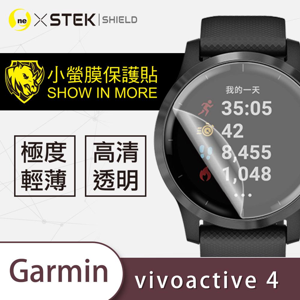 【小螢膜-手錶保護貼】Garmin vivoactive 4 手錶貼膜 保護貼 2入 亮面透明 犀牛皮MIT抗撞擊刮痕修復 超高清 還原螢幕色彩