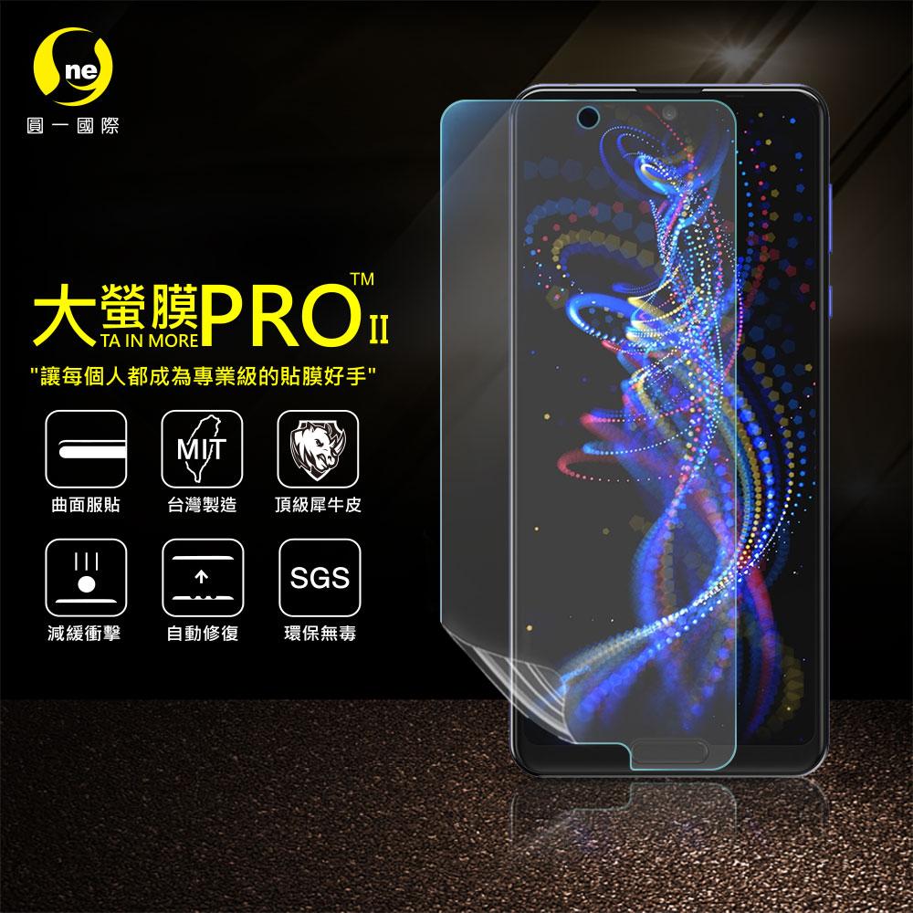 O-ONE旗艦店 大螢膜PRO SHARP R5G 螢幕保護貼 磨砂霧面 台灣生產高規犀牛皮螢幕抗衝擊修復膜