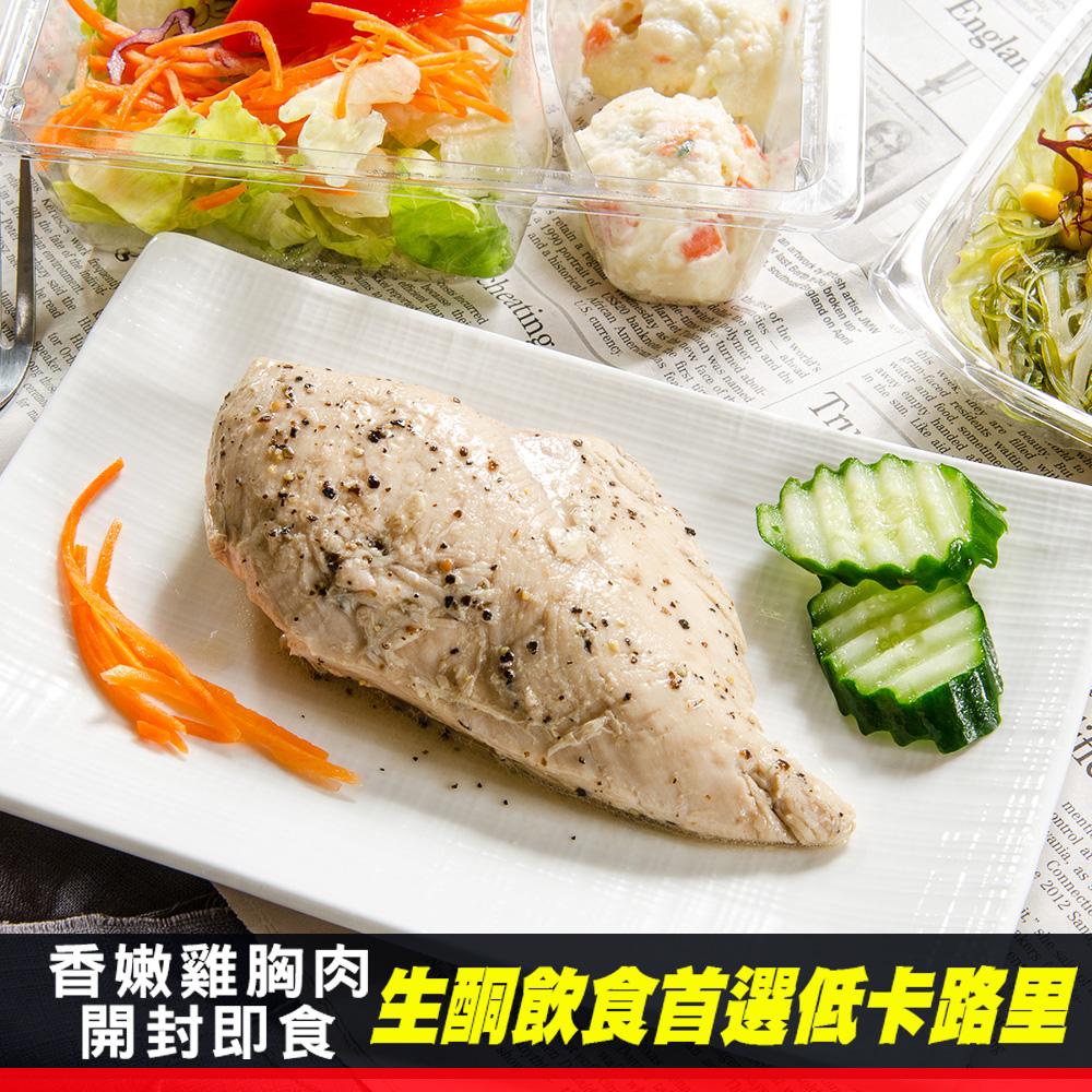 【鮮綠生活】日式椒鹽雞胸肉(150G/包 ,共8包)