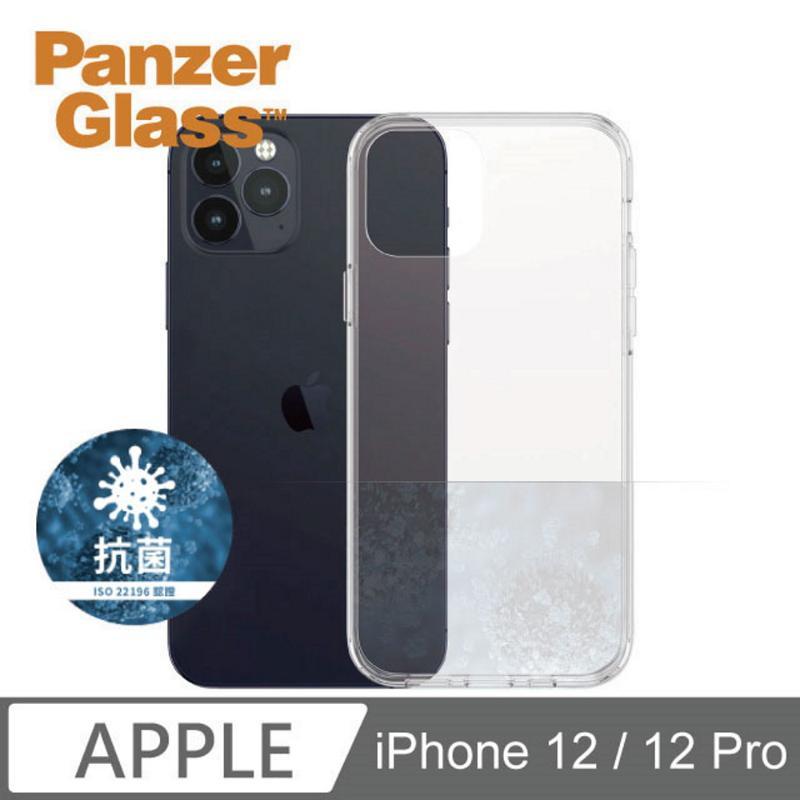 PG 耐衝擊強化輕薄漾玻透明殼 iPhone 12/12 Pro (6.1)