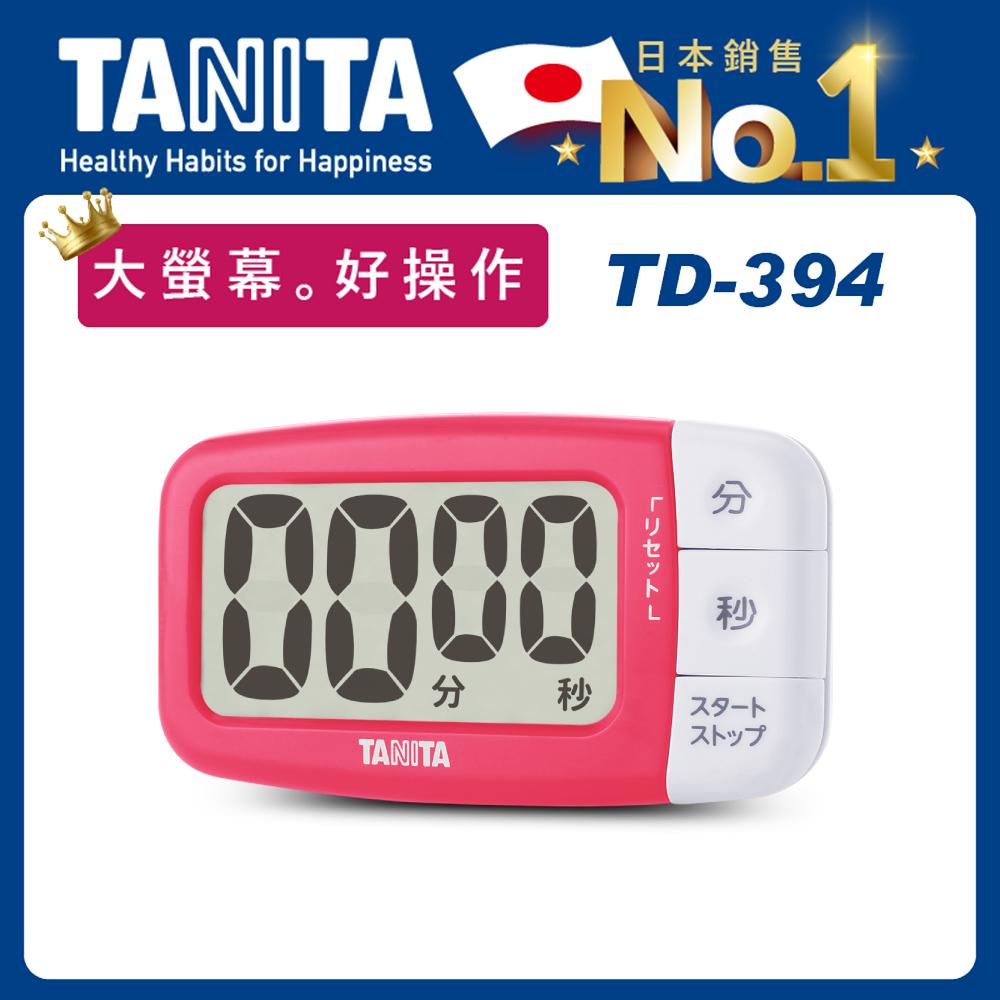 日本TANITA電子計時器TD394 -粉紅-台灣公司貨