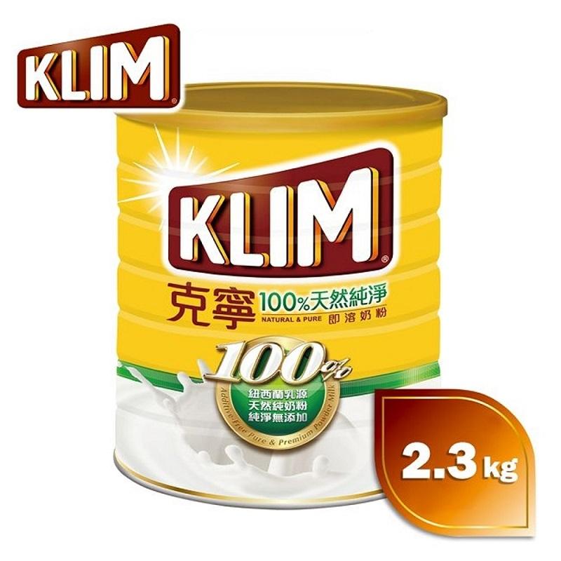 【雀巢 Nestle】克寧天然即溶奶粉2.3kg