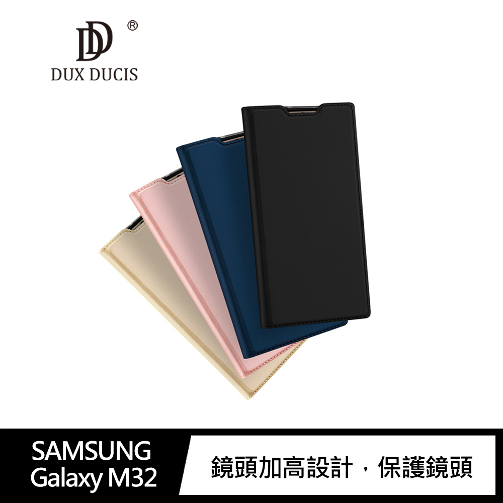 DUX DUCIS SAMSUNG Galaxy M32 SKIN Pro 皮套(黑色)