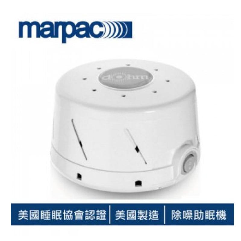 Marpac 美國睡眠協會認證 除噪助眠機 Dohm-NSF