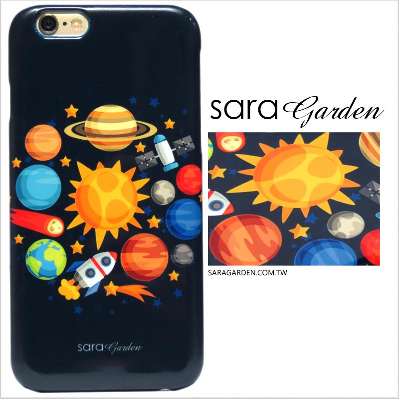 【Sara Garden】客製化 手機殼 蘋果 iPhone 6 6S 4.7吋 銀河系 太陽 星球 保護殼 硬殼 限定
