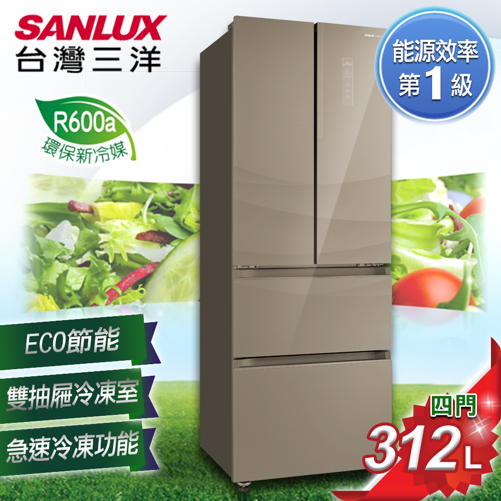 SANLUX 台灣三洋 312L一級能效四門對開直流變頻冰箱 SR-C312DVGF