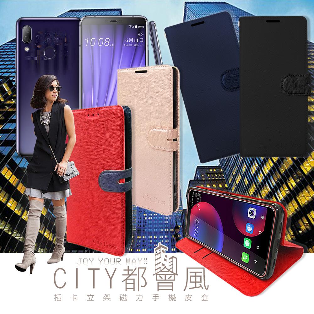 CITY都會風 HTC U19e 插卡立架磁力手機皮套 有吊飾孔(玫瑰金)