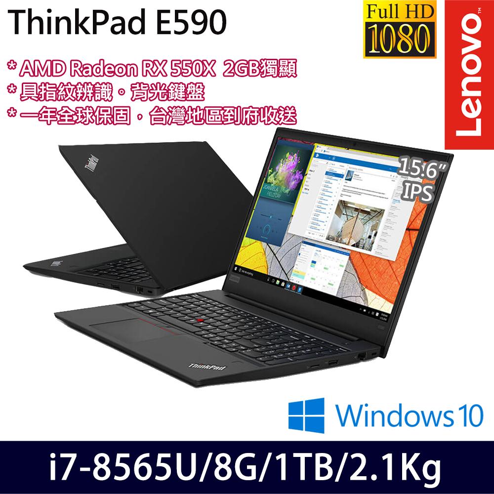 《Lenovo 聯想》E590 20NBCTO3WW(15.6吋FHD/i7-8565U/8G/1TB/2G獨顯/Win10/一年全球保)