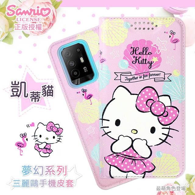 【Hello Kitty】OPPO Reno5 Z 5G 夢幻系列彩繪可站立皮套