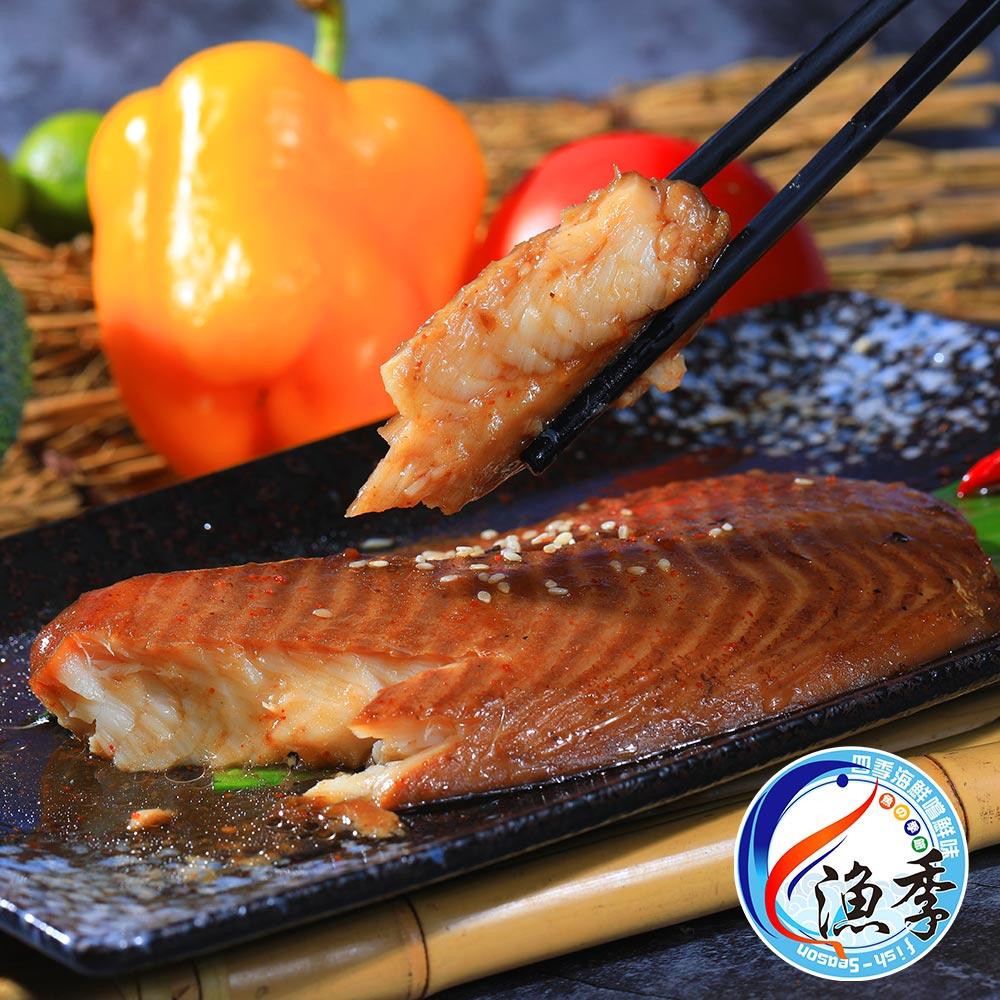 漁季-淬釀佃煮鯛魚片3包(200g/包)