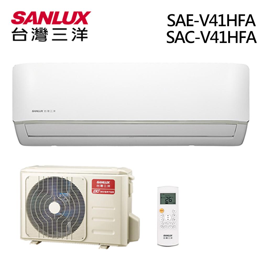 台灣三洋 SANLUX 一級能效 6-8坪冷暖變頻分離式一對一冷氣 SAC-V41HFA / SAE-V41HFA 限北北基桃安裝配送