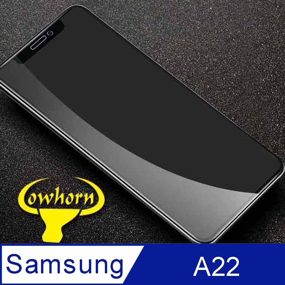 Samsung Galaxy A22 2.5D曲面滿版 9H防爆鋼化玻璃保護貼 黑色