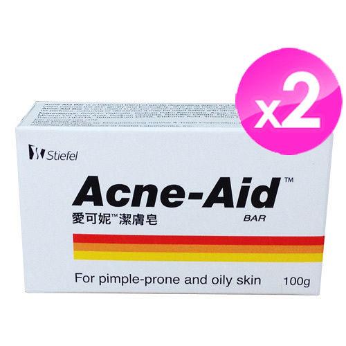 Stiefel Acne-Aid 愛可妮 潔膚皂 100g (Acne-Aid Bar) 兩入組
