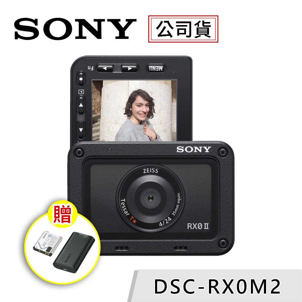 【好禮贈】SONY 索尼 DSC-RX0M2 4K 迷你數位相機 RX0II 公司貨 贈 ACC-TRDCJ 充電組