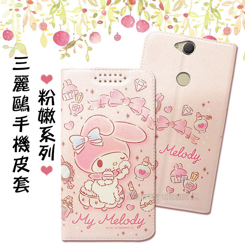 三麗鷗授權 美樂蒂 SONY Xperia XA2 Plus 粉嫩系列彩繪磁力皮套(粉撲)