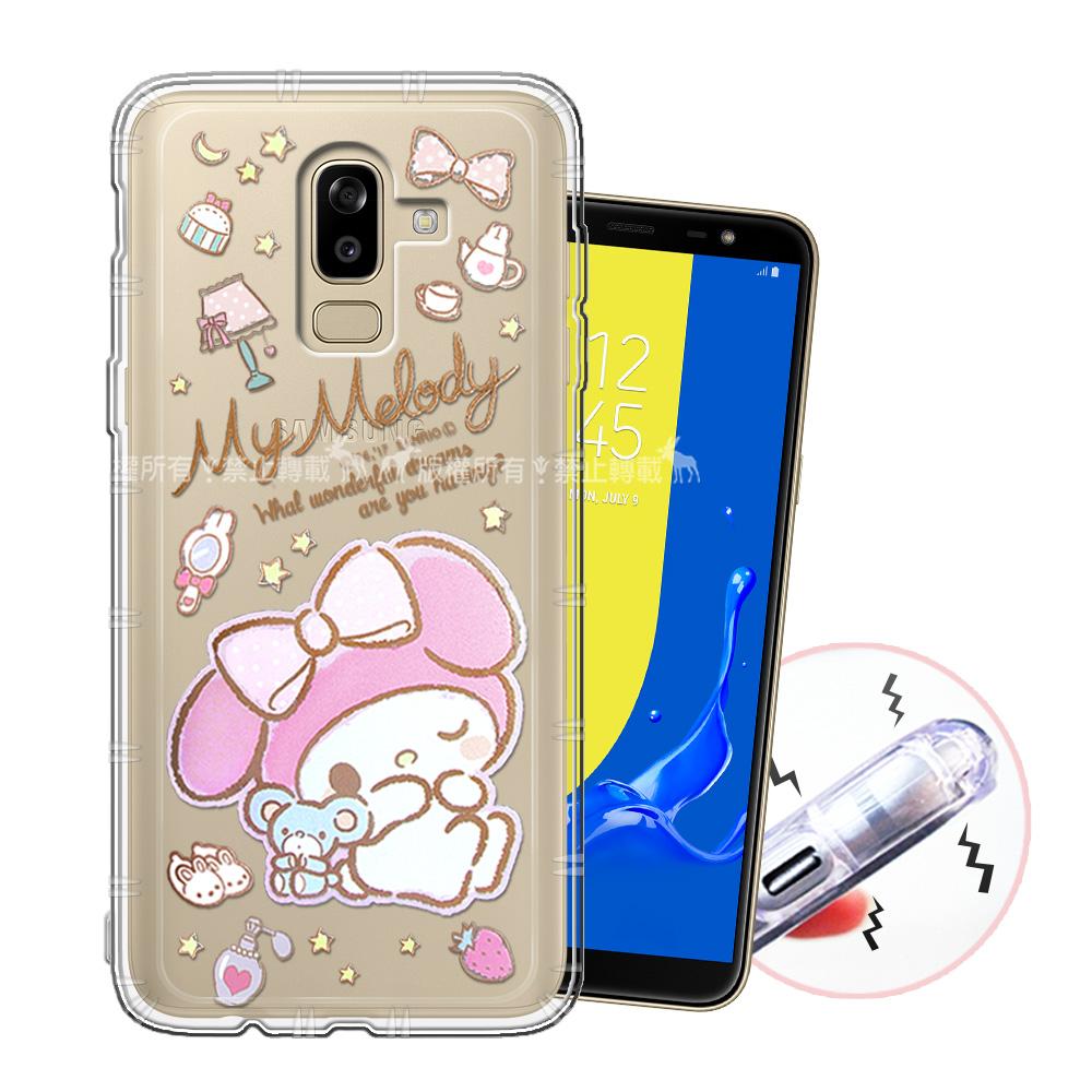 三麗鷗授權 My Melody美樂蒂 Samsung Galaxy J8 甜蜜系列彩繪空壓殼(小老鼠)