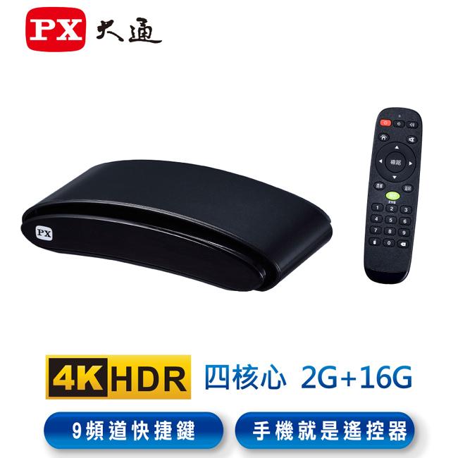 【PX大通】6K追劇王 智慧網路電視盒 OTT-4216