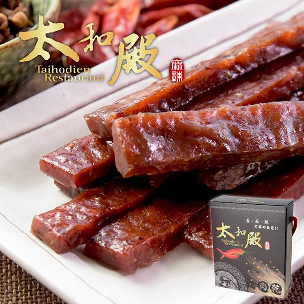 預購《太和殿HJW》川味椒麻豬肉條(120g/盒,共4盒)