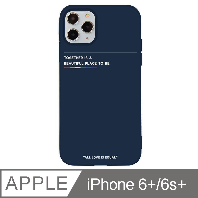 iPhone 6/6s Plus 5.5吋 愛最大紀念版彩虹設計iPhone手機殼 彩虹能量條 深藍