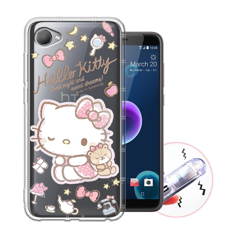 三麗鷗授權 Hello Kitty凱蒂貓 HTC Desire 12 甜蜜系列彩繪空壓殼(小熊)