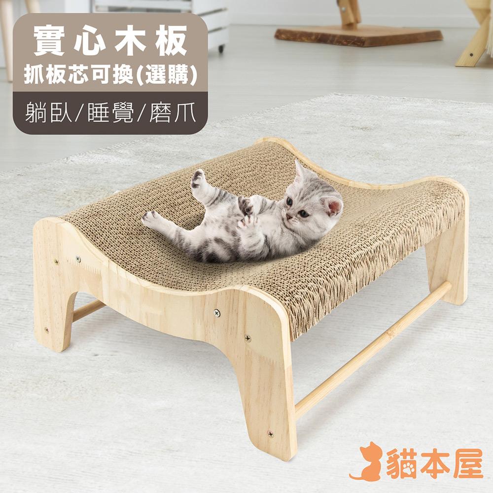 貓本屋 原木系列 M字型貓抓板(可換芯)