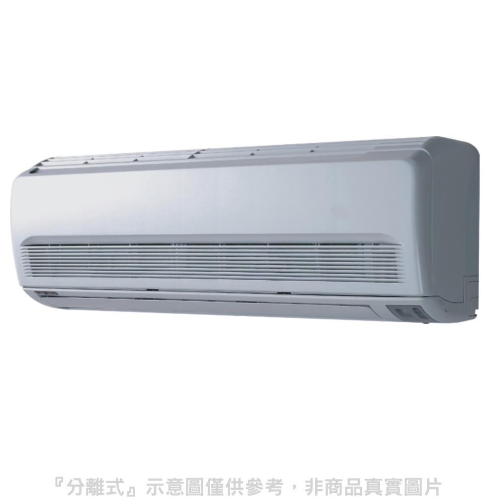 (含標準安裝)華菱定頻分離式冷氣9坪DT-5625V/DN-5625PV