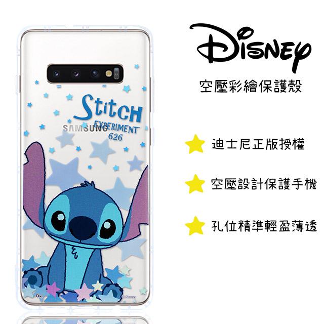 【迪士尼】三星 Samsung Galaxy S10+/S10 Plus 星星系列 防摔氣墊空壓保護套( 史迪奇)