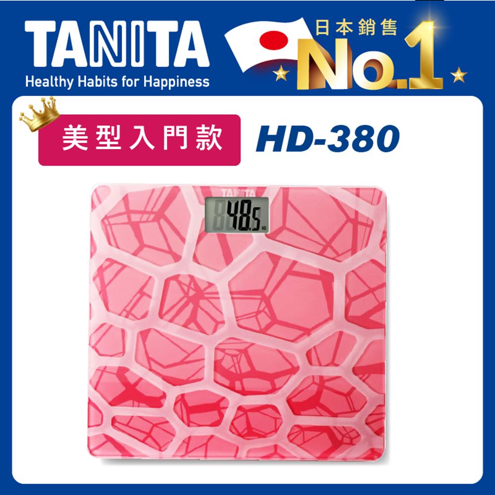 日本TANITA時尚超薄電子體重計HD-380-粉紅-台灣公司貨