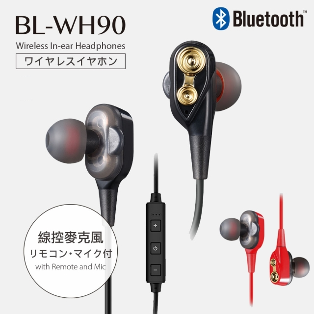 blacklabel 重低音四核雙動圈運動型藍牙耳機(BL-WH90) -黑色