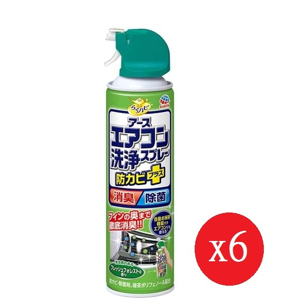 興家安速 免水洗冷氣清潔劑 420ml*6瓶 (森林-綠)